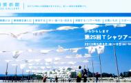 スクリーンショット(2013-04-19 18.57.40)