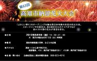 スクリーンショット(2013-08-04 11.54.22)
